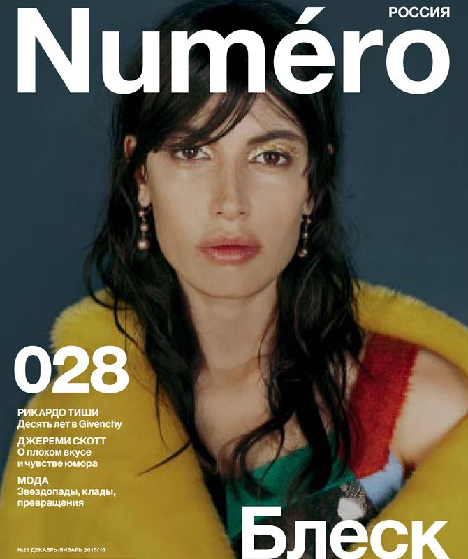 Cover Numero Russia DEF G